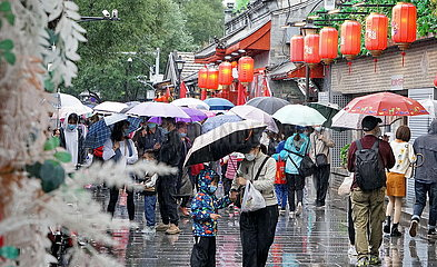 China-Nationaltag Ferien-Freizeit (CN)