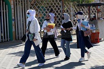 Jordan-Amman-College-in-Schul-Lernerklärung