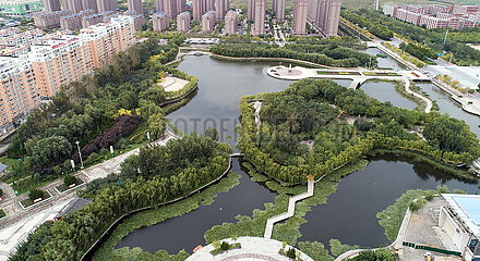 China-Hebei-Huanghua-städtische Parks (CN)