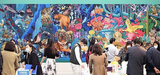 (COP15) China-Yunnan-Kunming-COP15-Media-Zentrum-Innenansicht (CN)