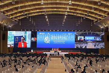 (COP15) China-Yunnan-Kunming-COP15-High-Level-Segment (CN)