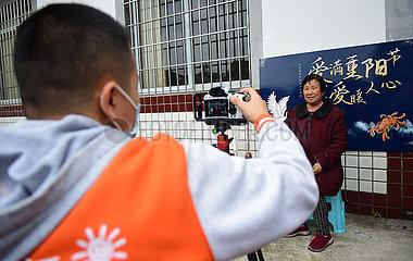 #CHINA-CHONGYANG FESTIVAL-CELEBRATION (CN)