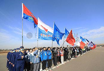 CHINA-SHENYANG-CADC-FINAL (CN)