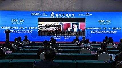 (COP15) China-yunnan-kunming-cop15-ökologisches Zivilisationsforum (CN)