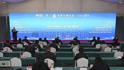 (COP15)CHINA-YUNNAN-KUNMING-COP15-ECOLOGICAL CIVILIZATION FORUM (CN)
