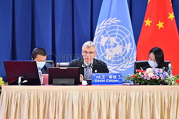 (COP15) China-yunnan-kunming-cop15-copton (CN)