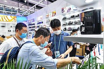 China-Guangdong-Guangzhou-Canton Fair (CN)