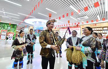 CHINA-GUANGXI-LIUZHOU-ETHNIC MIAO WOMEN-TRAINING (CN)
