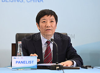 China-Beijing-2. NE Globaler nachhaltiger Transportkonferenz-thematische Sitzung (CN)