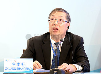 CHINA-BEIJING-2ND UN GLOBAL SUSTAINABLE TRANSPORT CONFERENCE-FORUM (CN)