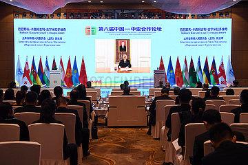 China-Gansu-Lanzhou-Central Asia-Forum (CN)