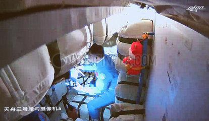 (Eyesmschaft) China-Shenzhou-13-Tanzhou-3 Cargo Craft-Eintritt (CN)