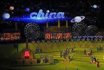 CHINA-JIANGXI-JINGDEZHEN-PERFORMANCE (CN)