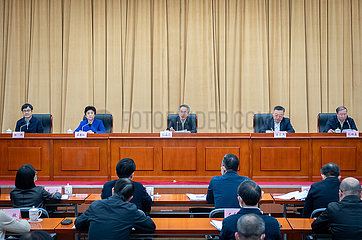 CHINA-BEIJING-HU CHUNHUA-AGRICULTURAL PRODUCTION-CONFERENCE (CN)
