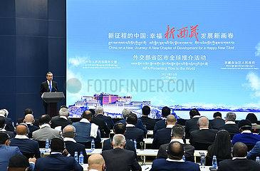 CHINA-BEIJING-TIBET-PROMOTION EVENT (CN)