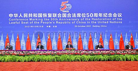 China-XI-Jinping-un-Lawfull-Sitz-50-Jahr-Jubiläum (CN)