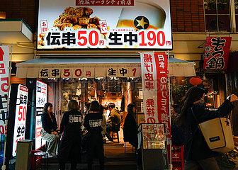 Japan-Tokyo-Covid-19-Beschränkungen-Leichtigkeit