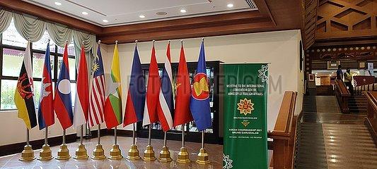 BRUNEI-BANDAR SERI BEGAWAN-ASEAN SUMMIT-VIRTUAL CONFERENCE