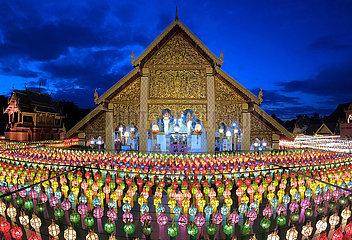 Thailand-Lamphun-Laterne Festival