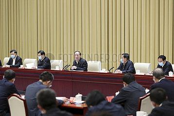 China-Beijing-Huang-Kunming-Volks-Verlagshaus-100-jähriges Jubiläum-Symposium (CN)