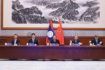 China-Yang Xiaodu-Laos-Talks (CN)